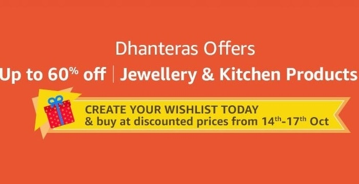 Dhanteras Sale Offer